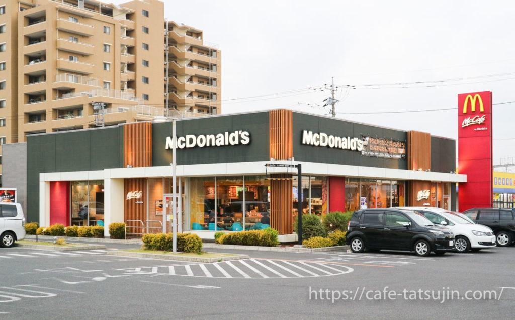マック カフェ バリスタ 店舗