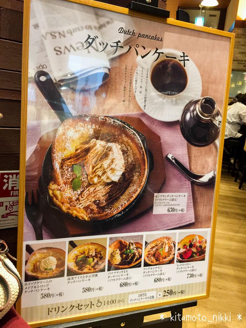 IMG_5154-kurashiki-coffee