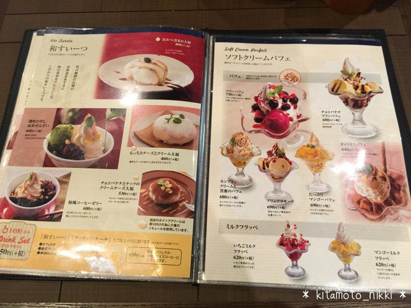 IMG_5171-kurashiki-coffee