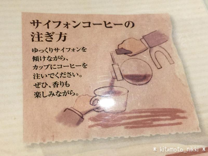 IMG_5188-kurashiki-coffee