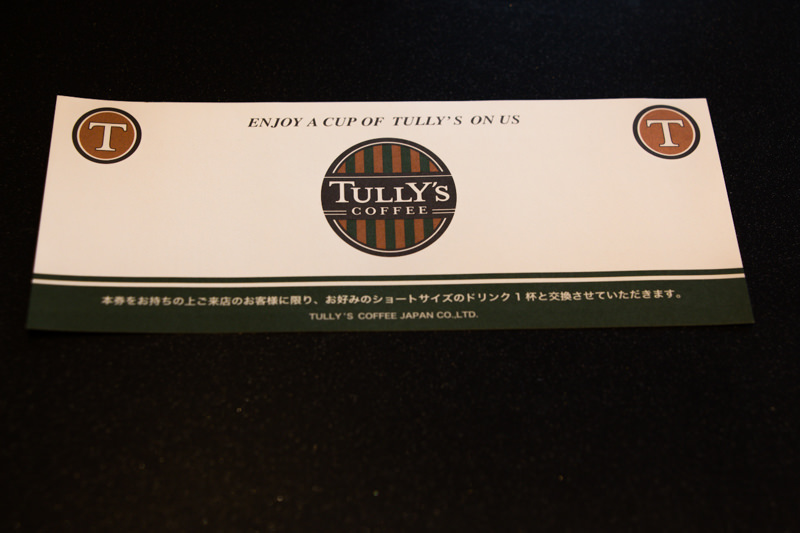 IMG_3194-tullys