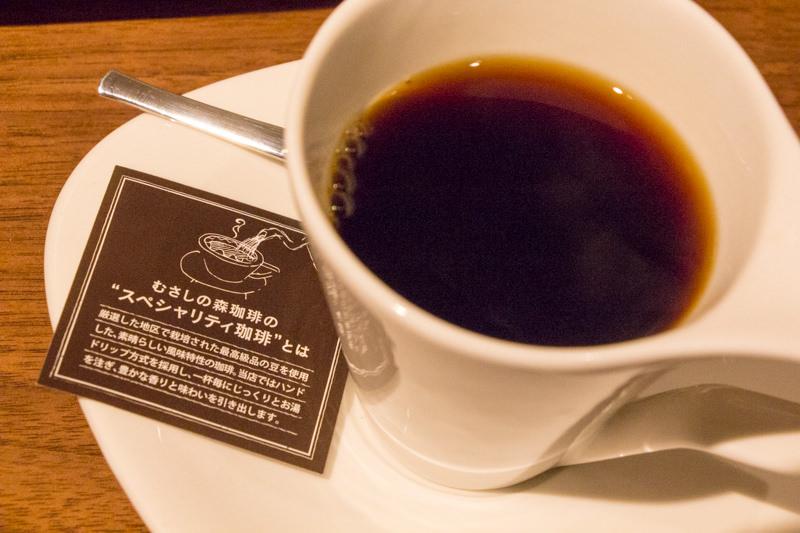img_3231-musashi-no-mori-coffee