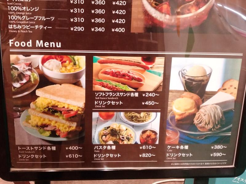 カフェ・ド・クリエはサンドイッチのメニューがとにかく豊富。パスタもいろいろあるので、ちゃんとしたランチになりますよ。