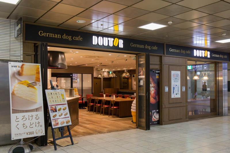 ドトールコーヒーショップ羽田空港店『ジャーマンドックカフェ』