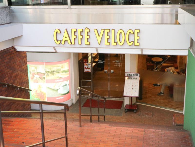 第10位 カフェ・ベローチェ. 【店舗数】